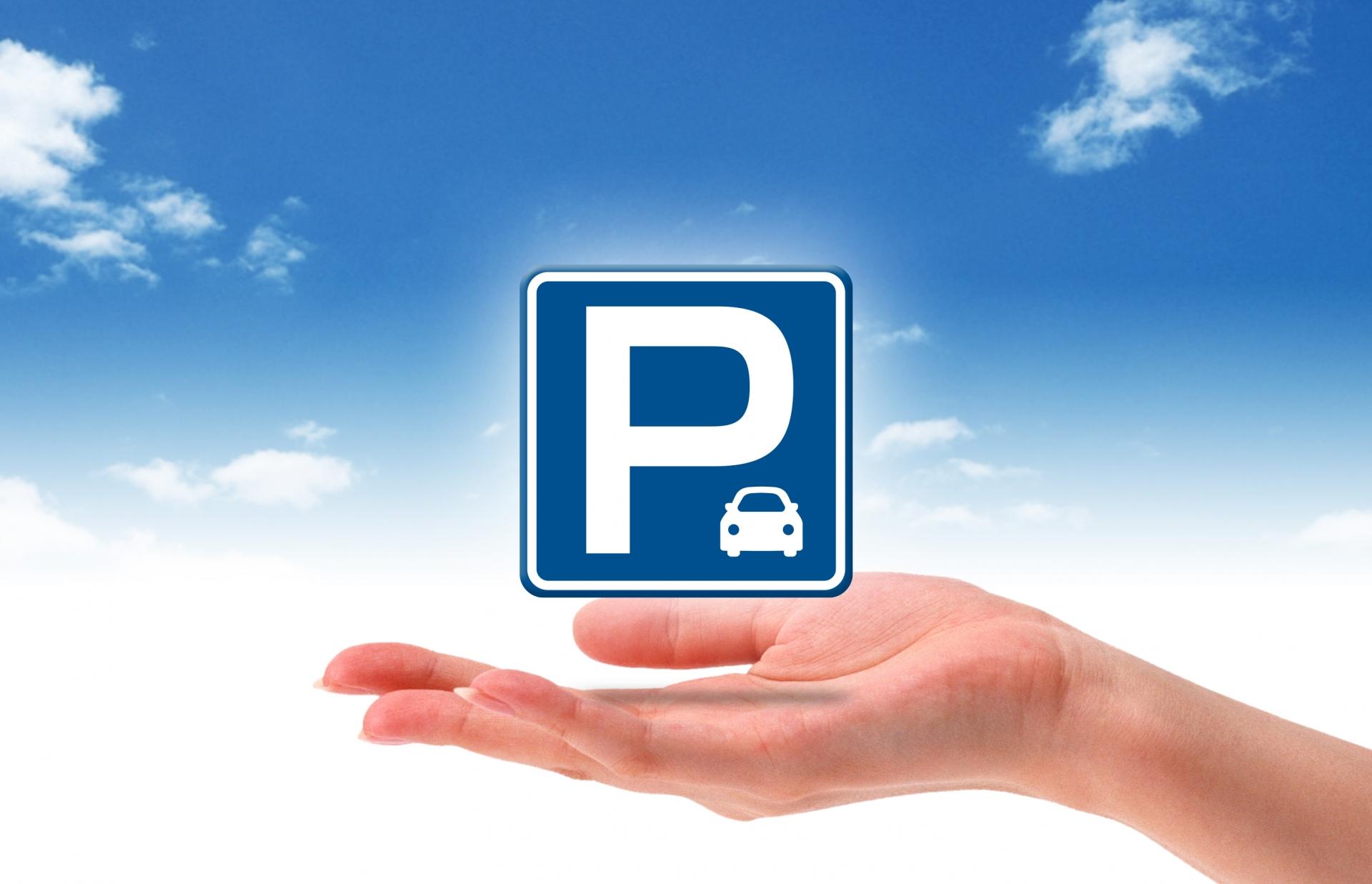 コインパーキング・駐車場経営とは?初心者が抑えておきたいポイントを解説!
