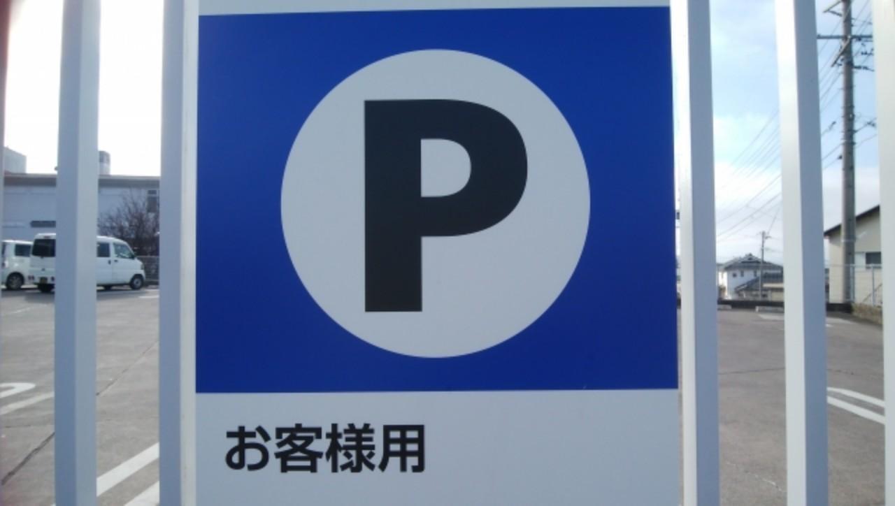 売上が上げる!?コインパーキング・駐車場に看板を設置するコツ