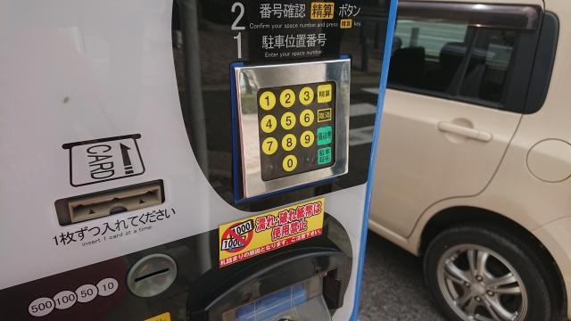 コインパーキングで使われている機械にはどんな種類がある?